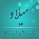 Profile picture of miladonline