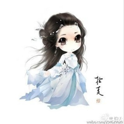 Bí Xinh