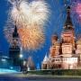 Россия лента новостей