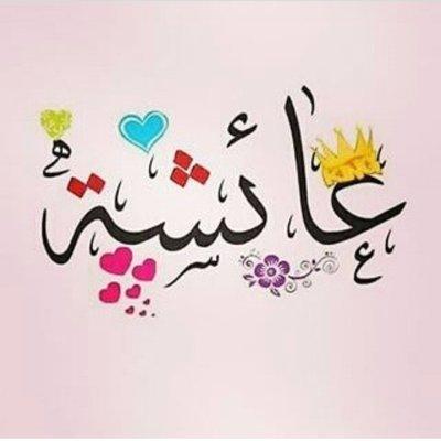 AishaAK
