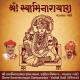 Profile picture of swminarayan vadtalgadi