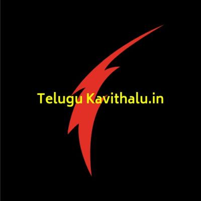 Telugukavithalu
