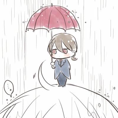 Ryuuren