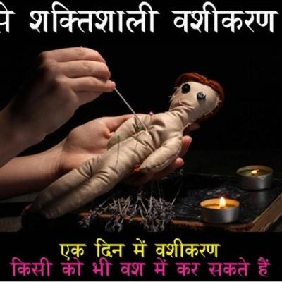 Bhrigupandit