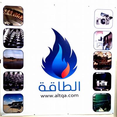 altaqa_company