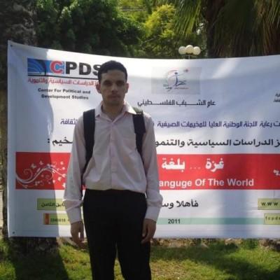 Yousef M. Aljamal
