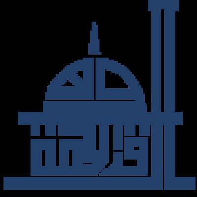 Admin Al Qudwah