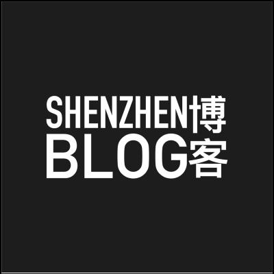 Shenzhen Blog Network