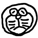 Markdown記法 チートシート Qiita