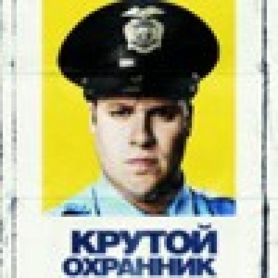 Олег Вел