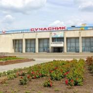 miskyi-palats-kultury-suchasnyk-enerhodarskoyi-miskoyi-rady-zaporizkoyi-oblasti
