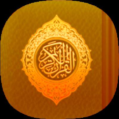 Quranicwazifa
