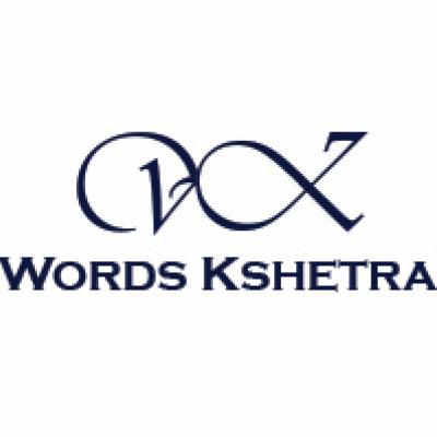 Wordsdoctorate