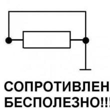 DocentBF