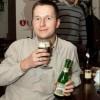 Marcin  avatar