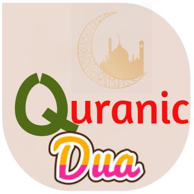 Quranicdua