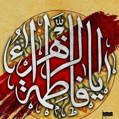 Montazer Alizade