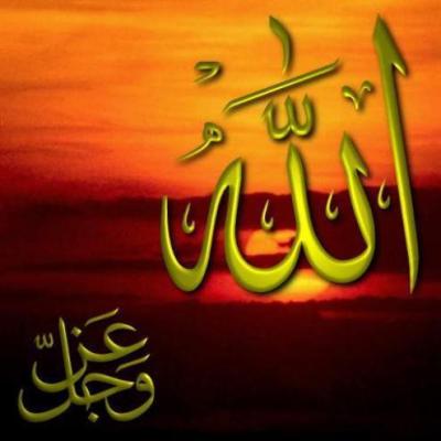 Mouaffaq Alsibai