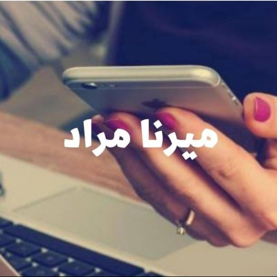 Elham Hamed