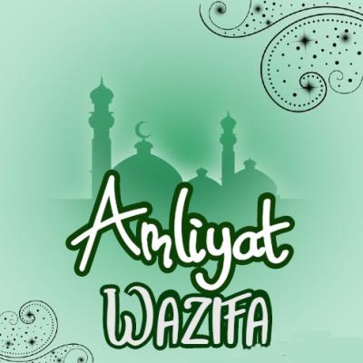 Amliyatwazifa