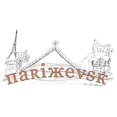 Boulytcheva
