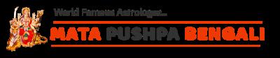 Pushpabangali