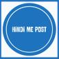 hindimeposts