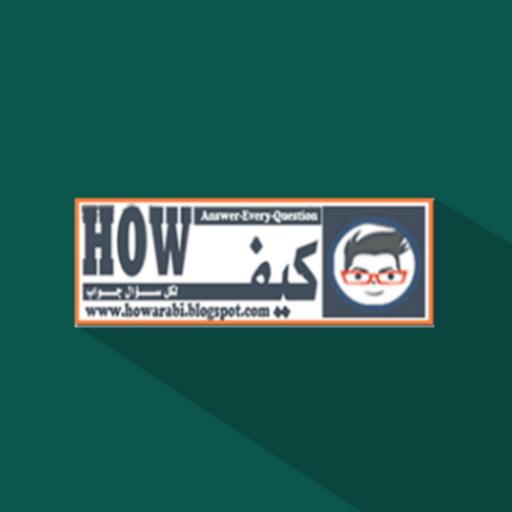 User Avatar of hamza