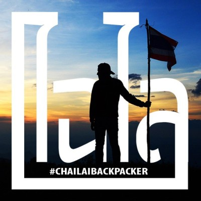 Chailaibackpacker