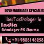 astrologerpk01